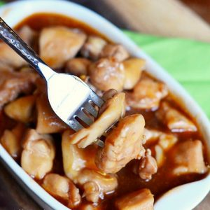 Bourbon Chicken 3 from willcookforsmiles.com #chicken #bourbonchicken